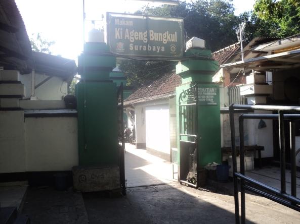 Pintu Gerbang makam Ki Ageng Bungkul
