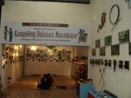 kampung Dolanan