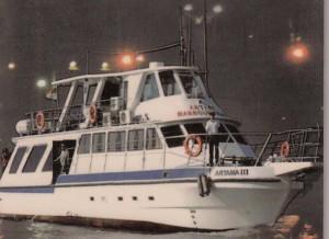 Kapal Wisata Artama III