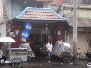 Gerbang Pasar Bong
