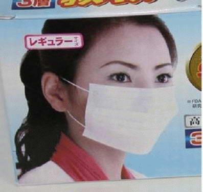 Masker (sumber Toko One)